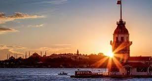 İstanbulun Plaka Kodu Kaçtır ?